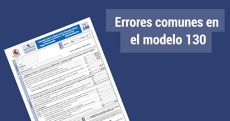 modelo 130 errores comunes